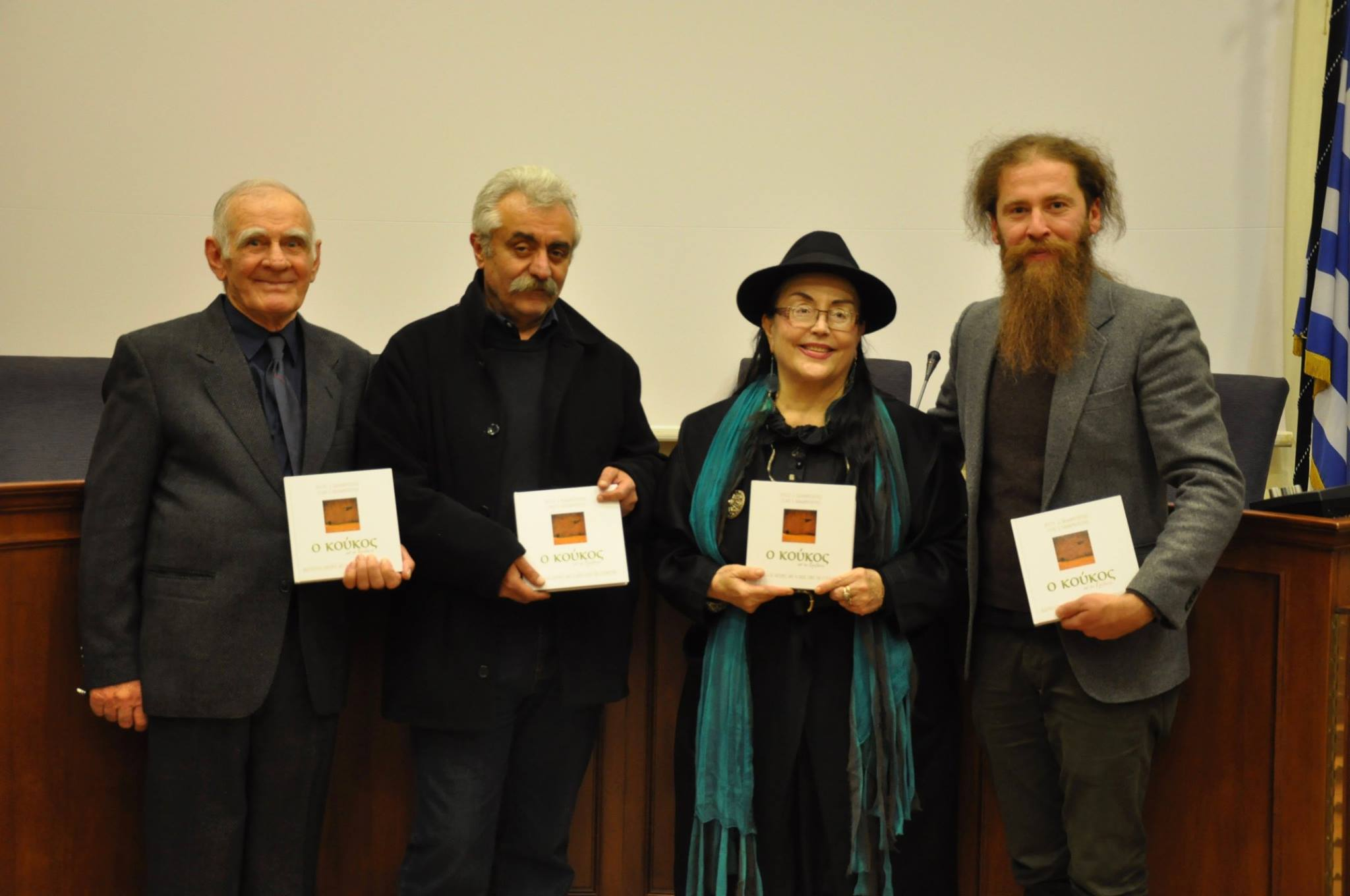 presentation koukos grevena books