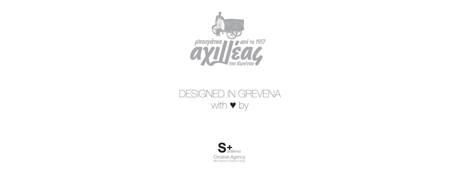 axilleas_logo_designed