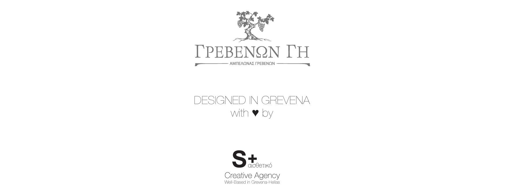 grevenon_gh_logo_designed