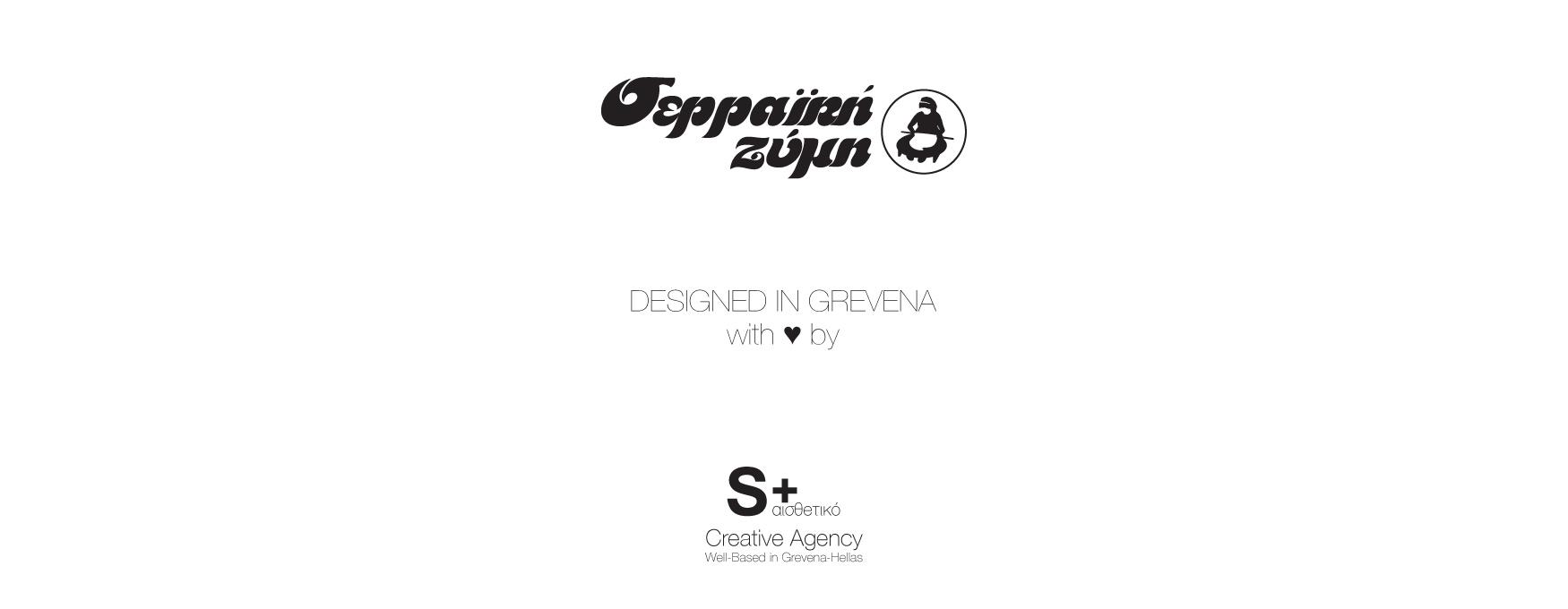 seraiki_zimi_designed