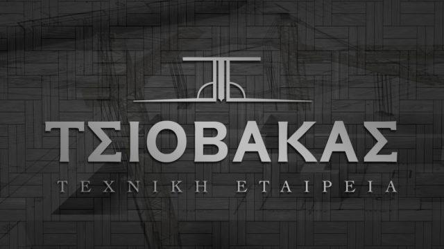 black poster tsiovakas logo