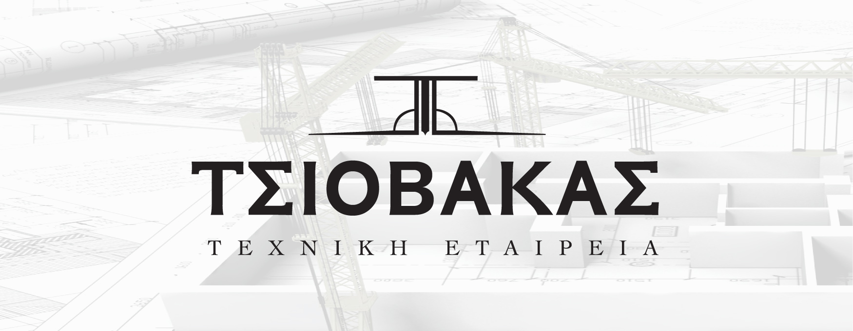 tsiovakas_logo_bw