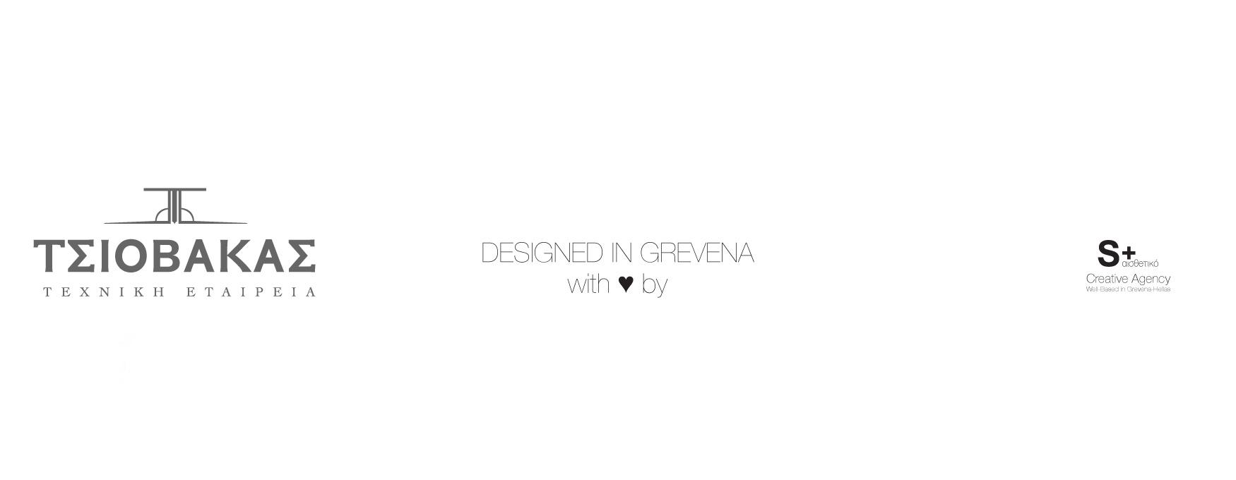 tsiovakas_logo_designed