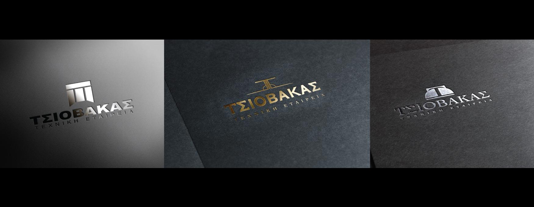 tsiovakas_logo_print