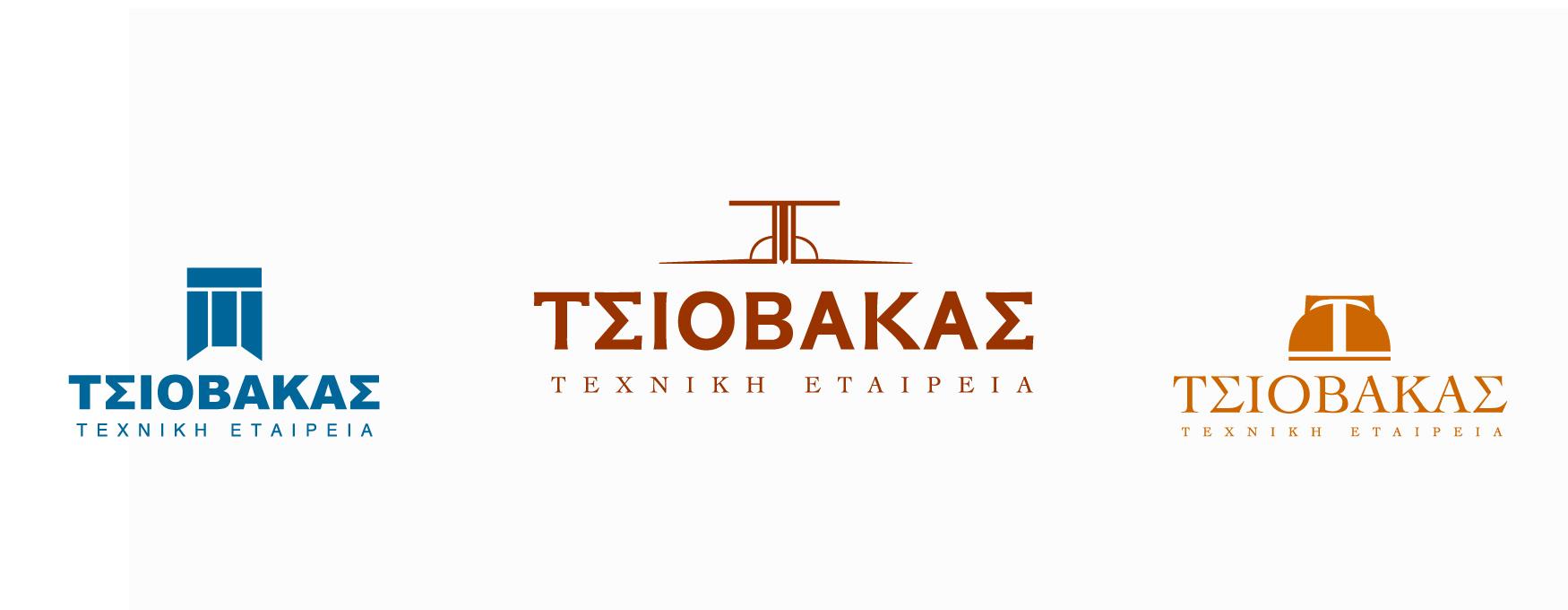 tsiovakas_logo_protaseis