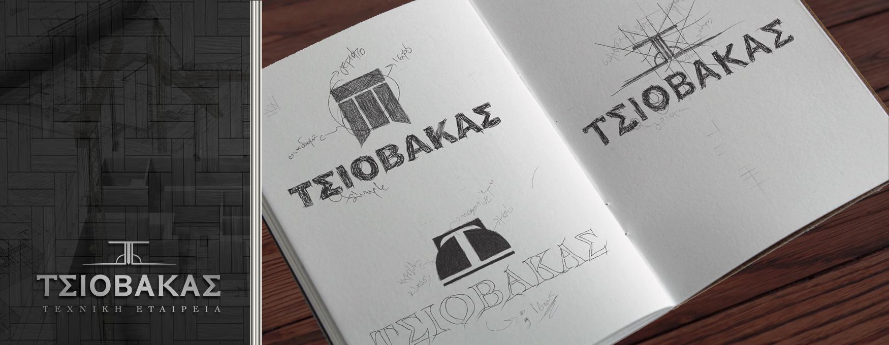 tsiovakas_logo_sketch