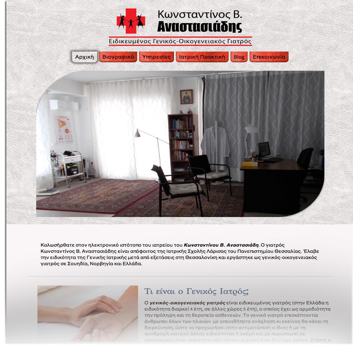 anastasiadis_web