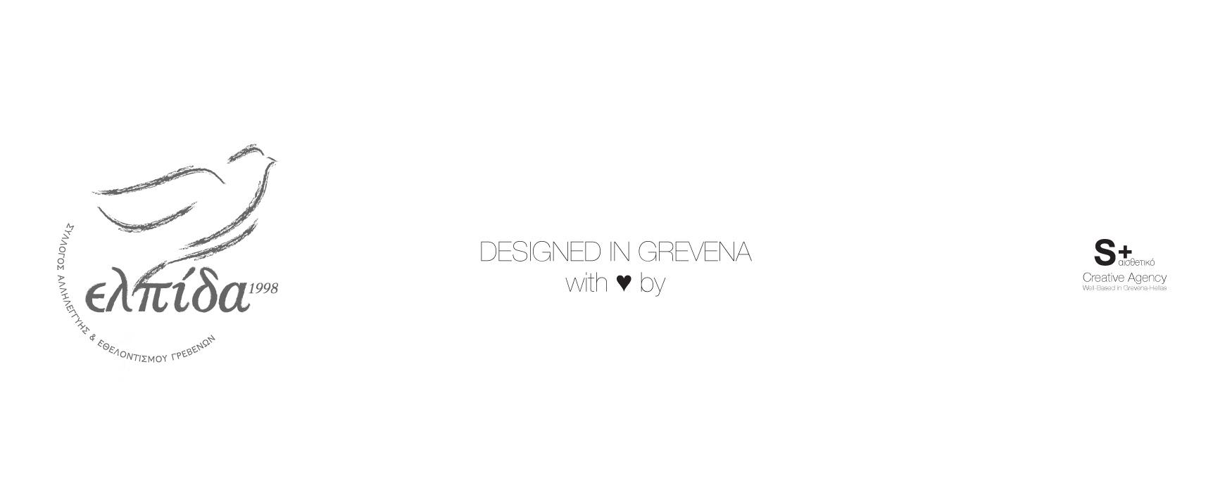 elpida_logo_designed