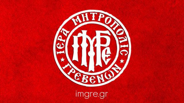 mgre.gr logo