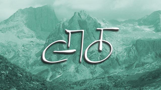 epog banner