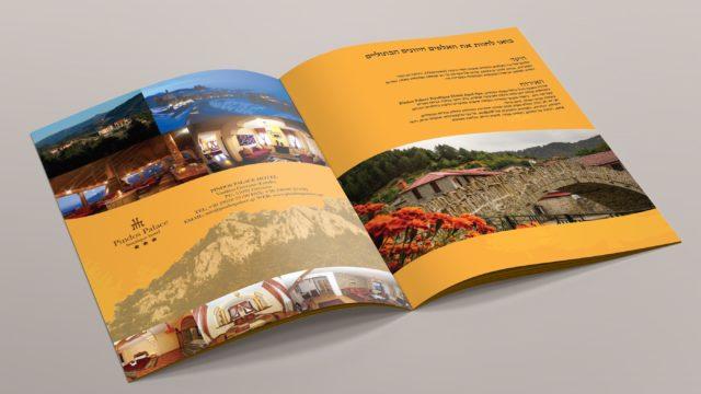 brochure print a4