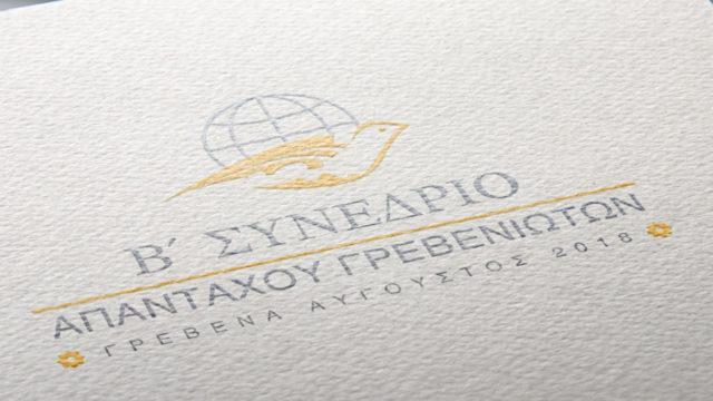 logotype print paper