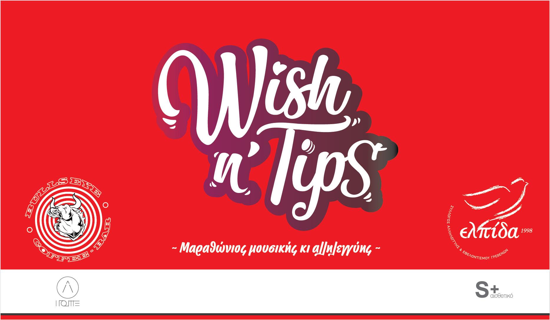 banner logo wish n tips