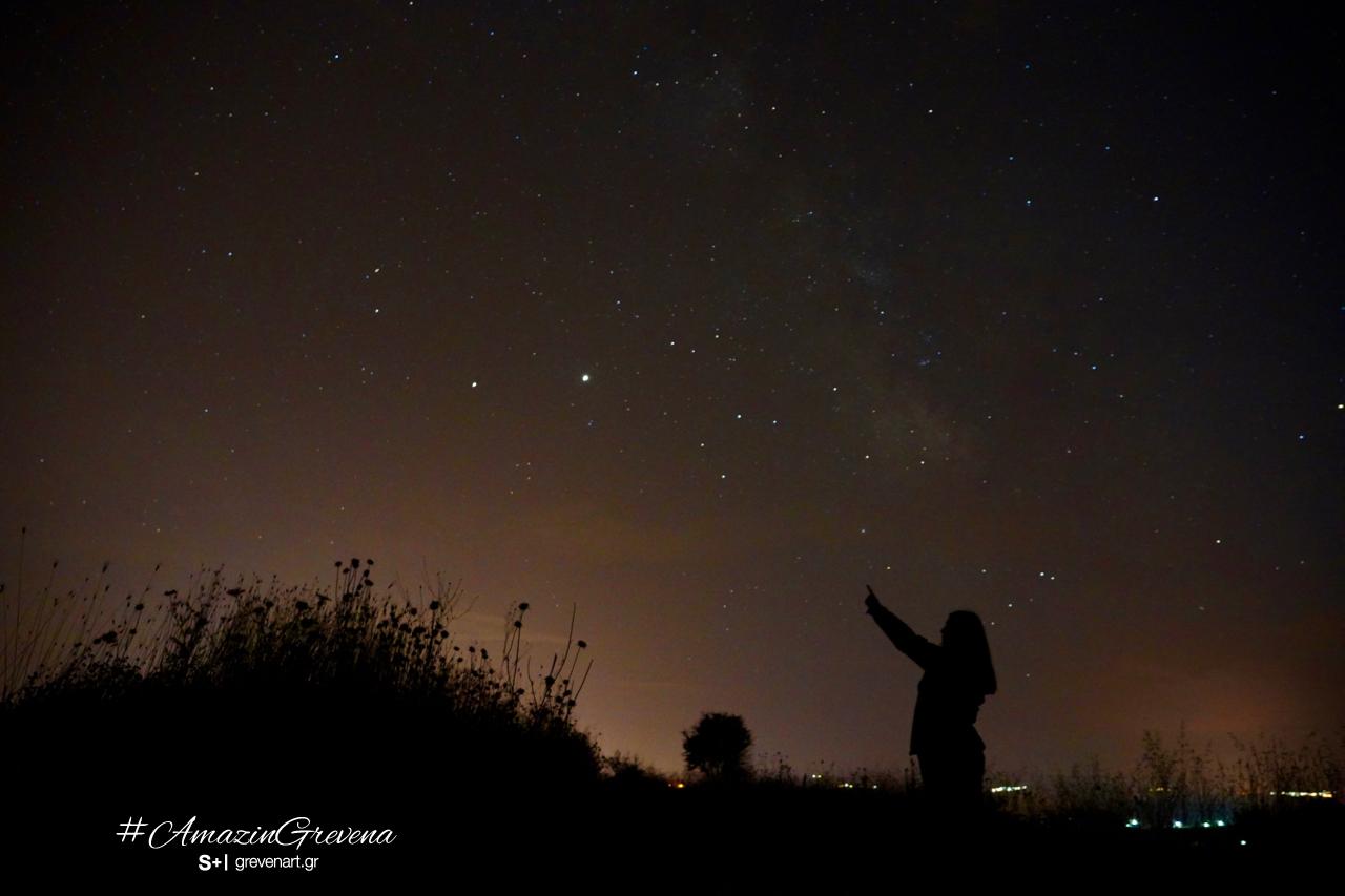 AmazinGrevena Stars