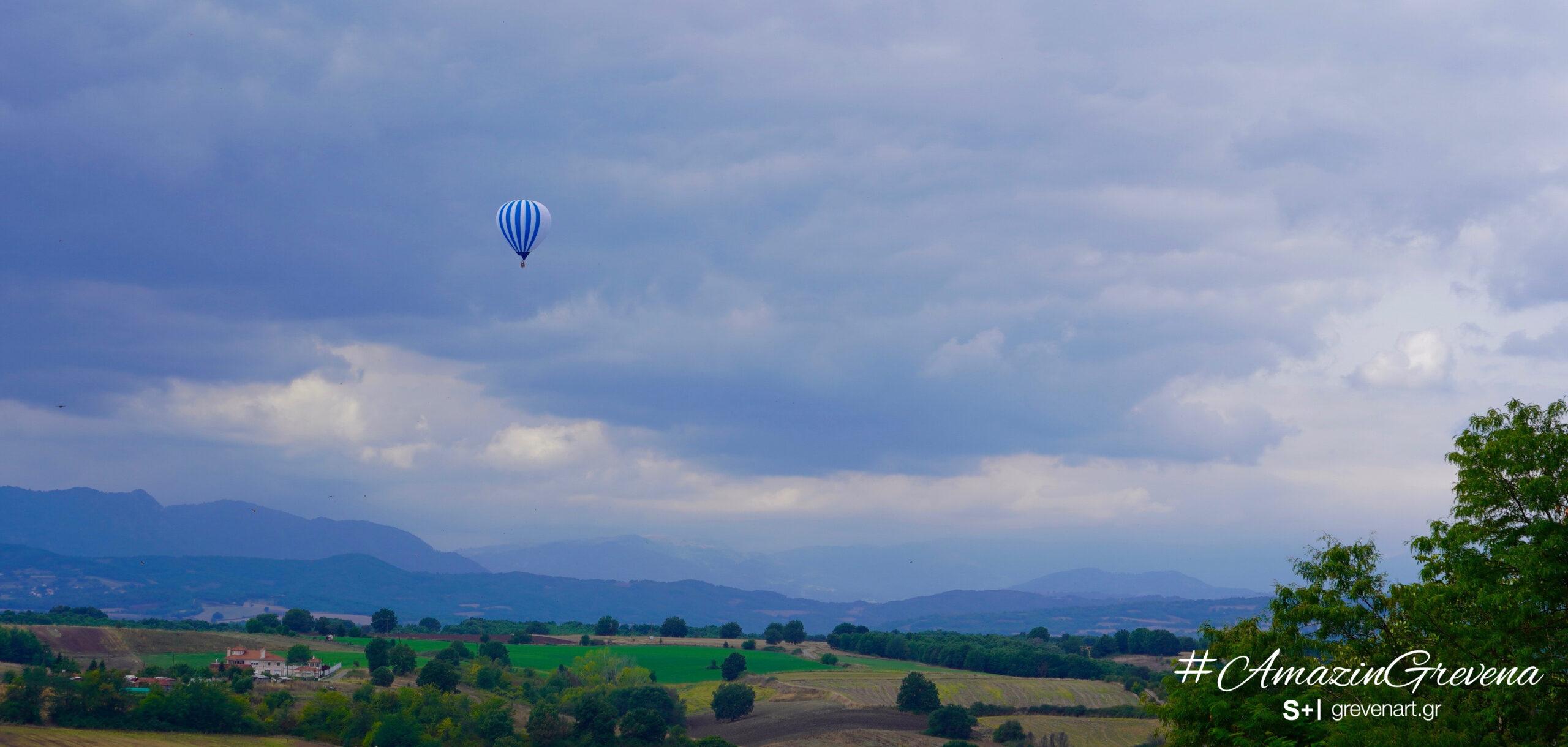 Hot Air Ballon Grevena